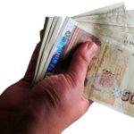 Ceny v Bulharsku. Čím platit v Bulharsku?