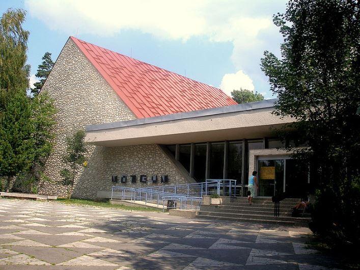 Múzeum Tatranského národného parku