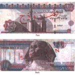 Jakou měnu do Egypta? Směna, kurz, výběr peněz, ceny